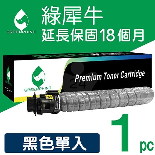 綠犀牛 for RICOH MP C4503 / C4504 / C5503 / C5504 / C6003 / C6004 黑色環保影印機碳粉匣