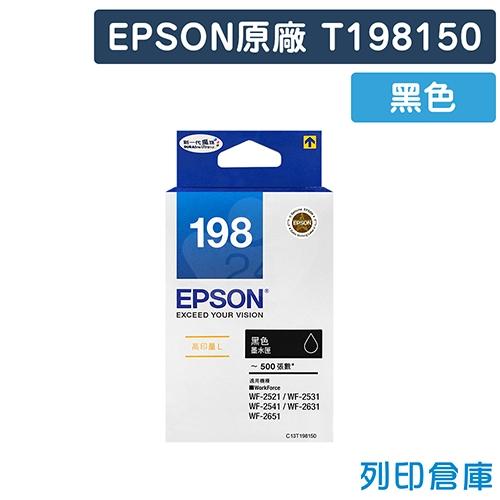 EPSON T198150 (NO.198) 原廠黑色高容量墨水匣