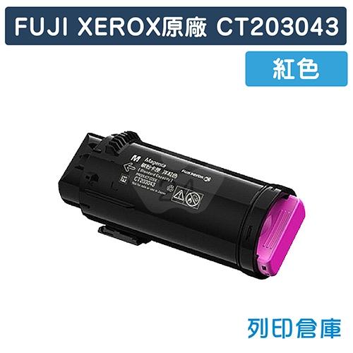 Fuji Xerox CT203043 原廠紅色碳粉匣 (5K)