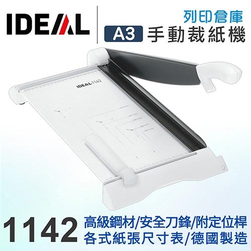 IDEAL 1142 德國製 刀鍘式 手動裁紙機