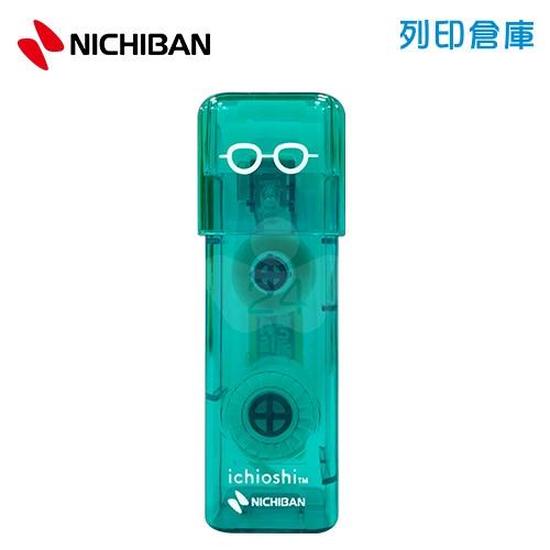 【日本文具】NICHIBAN Tenori Ichioshi TN-TEIA 蓋壓式 印章點點雙面膠立可帶- 湖水綠