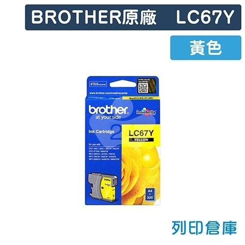 BROTHER LC67Y 原廠黃色墨水匣