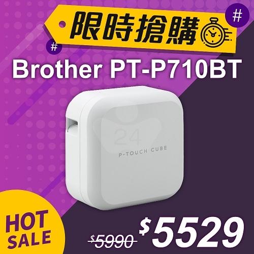 【限時搶購】Brother PT-P710BT 智慧型手機/電腦兩用玩美標籤機