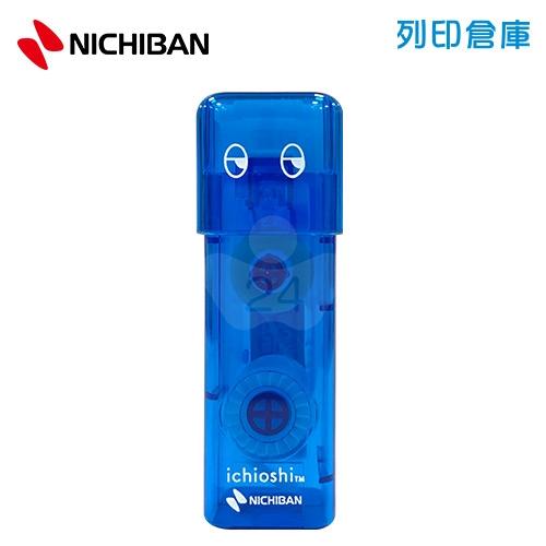 【日本文具】NICHIBAN Tenori Ichioshi TN-TEIB 蓋壓式 印章點點雙面膠立可帶- 藍色