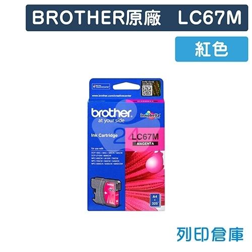 BROTHER LC67M 原廠紅色墨水匣