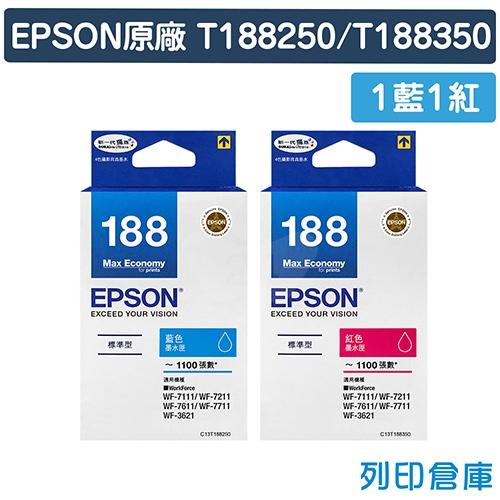 EPSON T188250 / T188350 (NO.188) 原廠墨水匣超值組(1藍1紅)