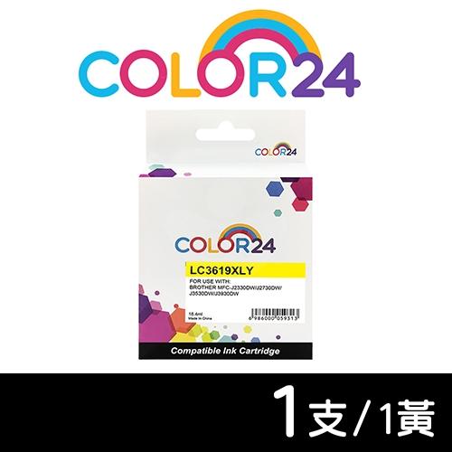 【COLOR24】for BROTHER LC3619XL-Y / LC3619XLY 黃色高容量相容墨水匣