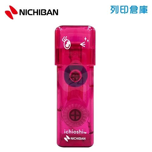 【日本文具】NICHIBAN Tenori Ichioshi TN-TEIC 蓋壓式 印章點點雙面膠立可帶- 櫻桃粉