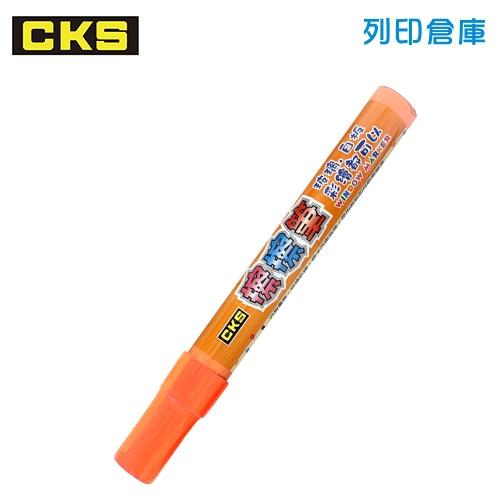 CKS 新雪克 CH-2081 粉橘色 玻璃白板擦擦筆 (圓頭) 1支