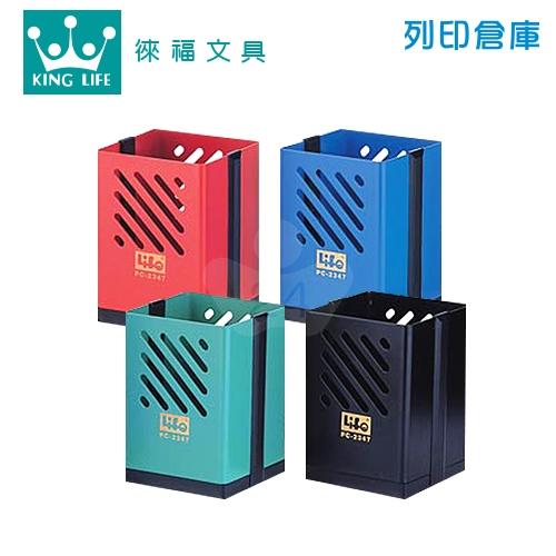 LIFE 徠福 PC-2347 鐵製新潮筆筒 / 個 (顏色隨機)