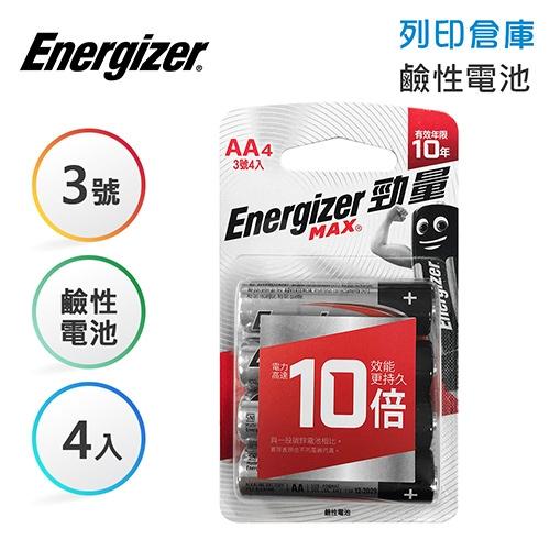 Energizer勁量 3號 鹼性電池4入
