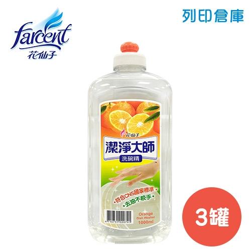 花仙子 潔淨大師柑橘洗碗精1000ml 3罐/組