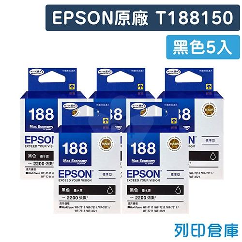 EPSON T188150 (NO.188) 原廠黑色墨水匣(5黑)