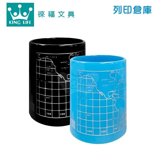 LIFE 徠福 PC-2342 塑膠筆筒地圖 / 個 (顏色隨機)