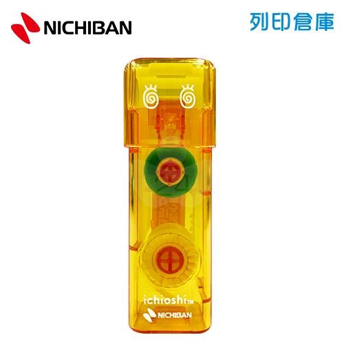 【日本文具】NICHIBAN Tenori Ichioshi TN-TEIL 蓋壓式 印章點點雙面膠立可帶- 黃色