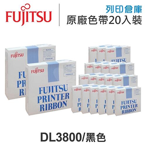 Fujitsu DL3800 原廠黑色色帶超值組(20入) ( Fujitsu DL3850+ / DL3750+ / DL3800 Pro )