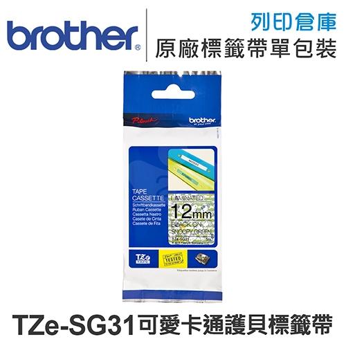 Brother TZe-SG31 可愛卡通護貝系列Snoopy Green綠底黑字標籤帶(寬度12mm)
