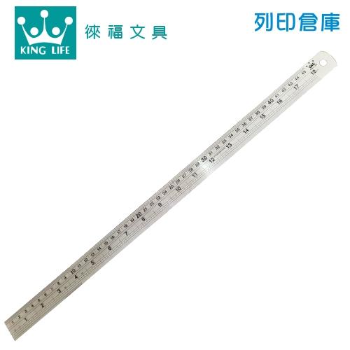 LIFE 徠福 鋼尺45cm (支)