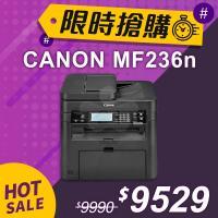 【限時搶購】Canon imageCLASS MF236n 黑白網路雷射多功能複合機