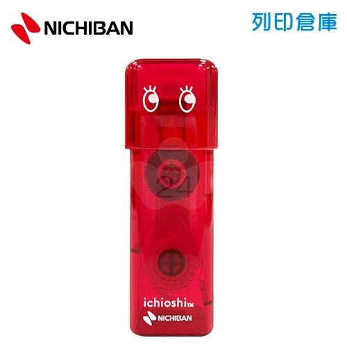 【日本文具】NICHIBAN Tenori Ichioshi TN-TEIR 蓋壓式 印章點點雙面膠立可帶- 紅色
