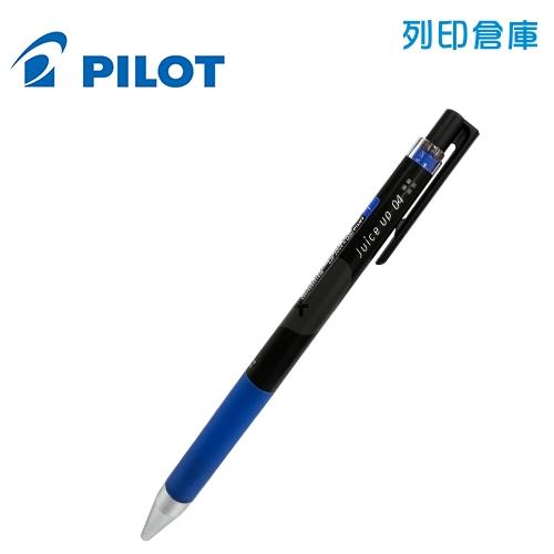 PILOT 百樂 LJP-20S4-L 藍色 0.4 超級果汁筆 1支