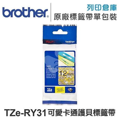 Brother TZe-RY31 可愛卡通護貝系列Rilakkuma黃底黑字標籤帶(寬度12mm)