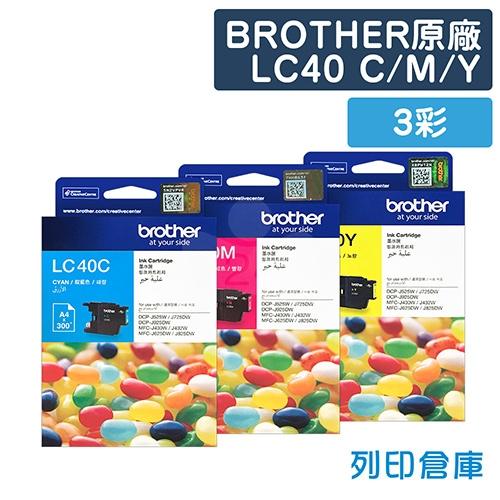 BROTHER LC40C/M/Y 原廠墨水匣超值組合包(3彩)