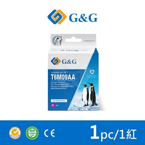 【G&G】for HP T6M09AA (NO.905XL) 紅色高容量相容墨水匣