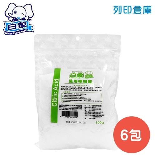 白象 萬用檸檬酸塑包800g 6包/組