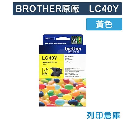BROTHER LC40Y 原廠黃色墨水匣