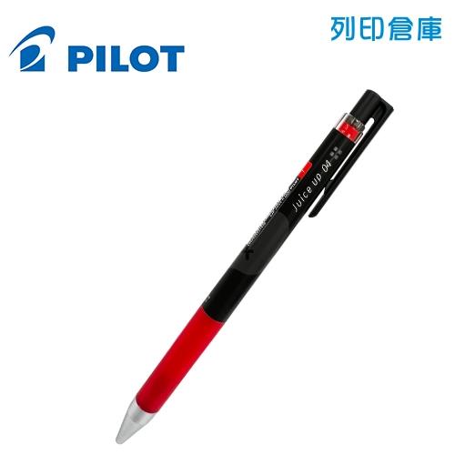 PILOT 百樂 LJP-20S4-R 紅色 0.4 超級果汁筆 1支