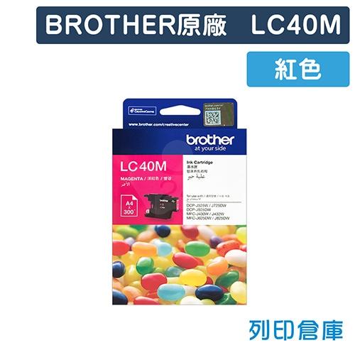 BROTHER LC40M 原廠紅色墨水匣