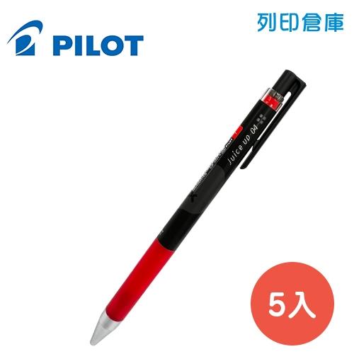 PILOT 百樂 LJP-20S4-R 紅色 0.4 超級果汁筆 5入/盒