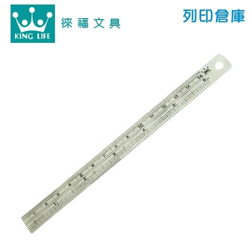 LIFE 徠福 鋼尺15cm (支)