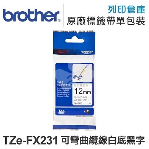 Brother TZ-FX231/TZe-FX231 可彎曲纜線系列白底黑字標籤帶(寬度12mm)