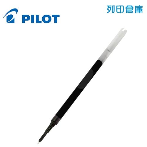 PILOT 百樂 LP3RF-12S4-B 黑色 0.4 超級果汁筆芯 1支