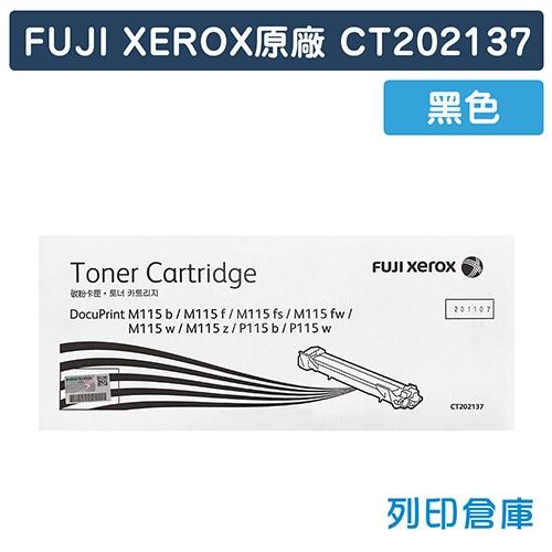 Fuji Xerox CT202137 原廠黑色碳粉匣(1k)
