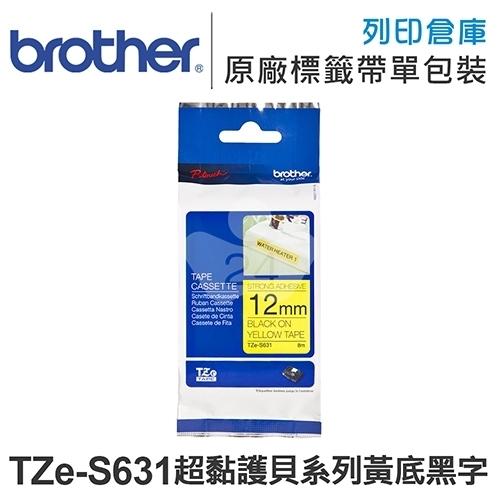 Brother TZ-S631/TZe-S631 超黏性護貝系列黃底黑字標籤帶(寬度12mm)