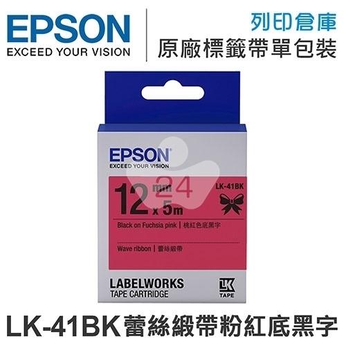 EPSON C53S654458 LK-41BK 蕾絲緞帶系列粉紅色底黑字標籤帶(寬度12mm)