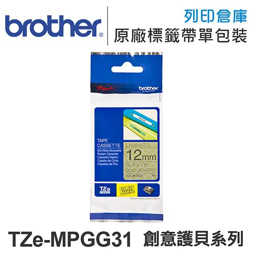 Brother TZe-MPGG31 創意護貝系列金色年華金底黑字標籤帶(寬度12mm)