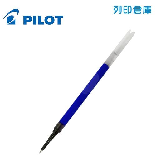 PILOT 百樂 LP3RF-12S4-L 藍色 0.4 超級果汁筆芯 1支