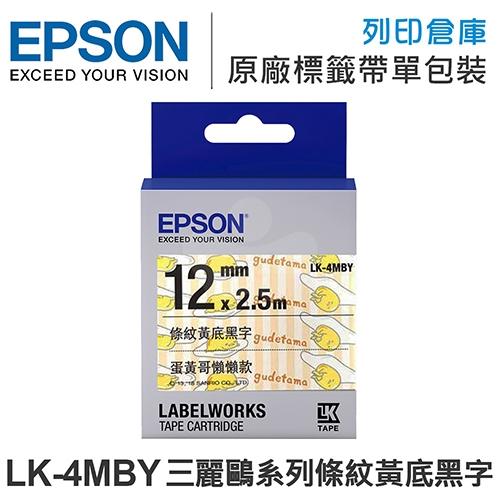 EPSON C53S654474 LK-4MBY 三麗鷗系列蛋黃哥懶懶款標籤帶(寬度12mm)
