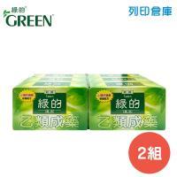 綠的 抗菌藥皂 2組12入