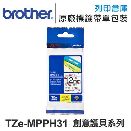 Brother TZe-MPPH31 創意護貝系列心心相印粉紅愛心底黑字標籤帶(寬度12mm)