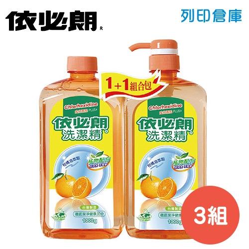 依必朗 抗菌洗潔精 1000ml 3組6罐