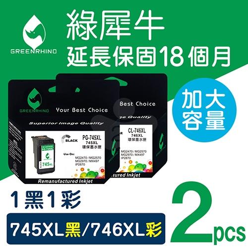 綠犀牛 for Canon PG-745XL + CL-746XL / 1黑1彩超值組高容量環保墨水匣