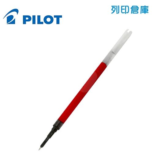 PILOT 百樂 LP3RF-12S4-R 紅色 0.4 超級果汁筆芯 1支