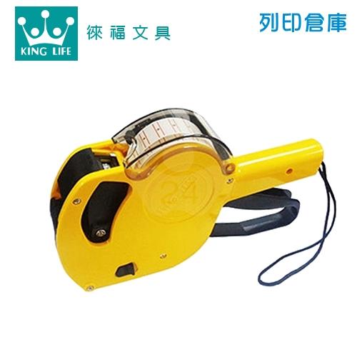 LIFE 徠福 NO.1044N 單排標價機 1Y 8位 (黃色) 台
