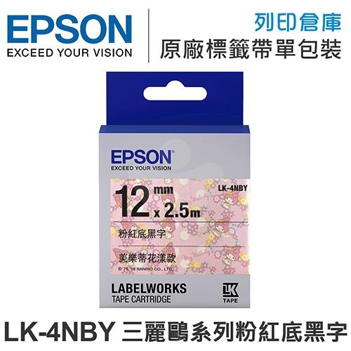 EPSON C53S654475 LK-4NBY 三麗鷗系列美樂蒂花漾款標籤帶(寬度12mm)