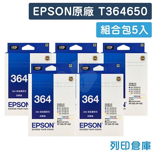EPSON T364650 (NO.364) 原廠超值量販包墨水匣5入(5黑15彩)